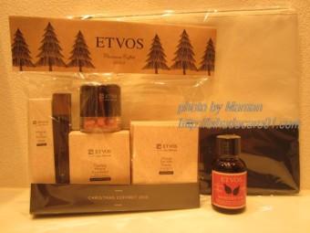エトヴォス 2013クリスマスコフレ