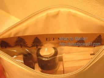 etvos 2013クリスマスコフレ ポーチ