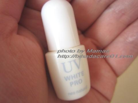 ネオナチュラル UVホワイトプロ