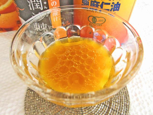 オメガニュートリション 亜麻仁油