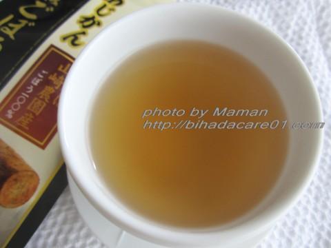 あじかん ごぼう茶