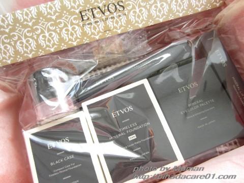 etvos クリスマスコフレ2014