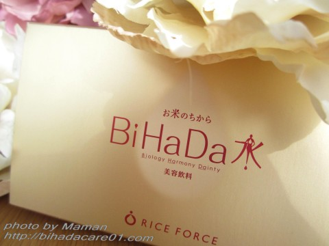 RICE FORCE BiHaDa水
