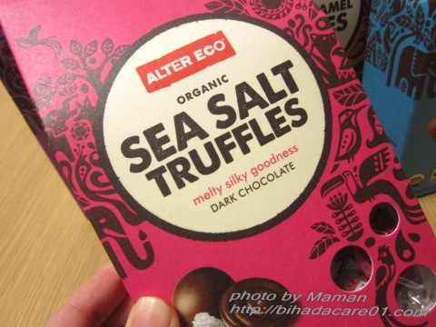 iherb ALTER ECO SEA SALT