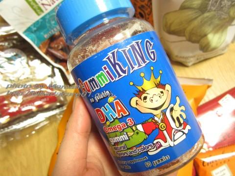 iherb gummi king