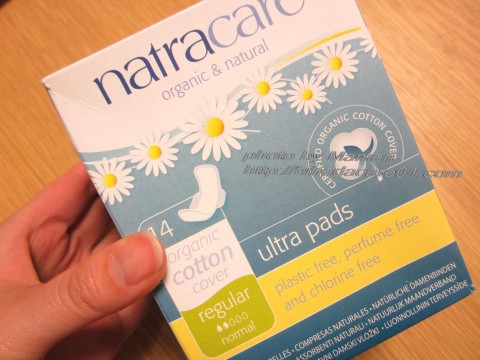 iherb natracare normal
