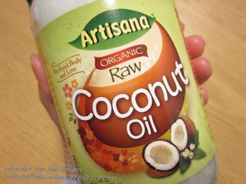 iherb artisana ココナッツオイル