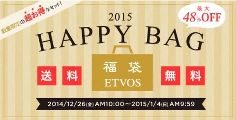 etvos 2015 happy bag