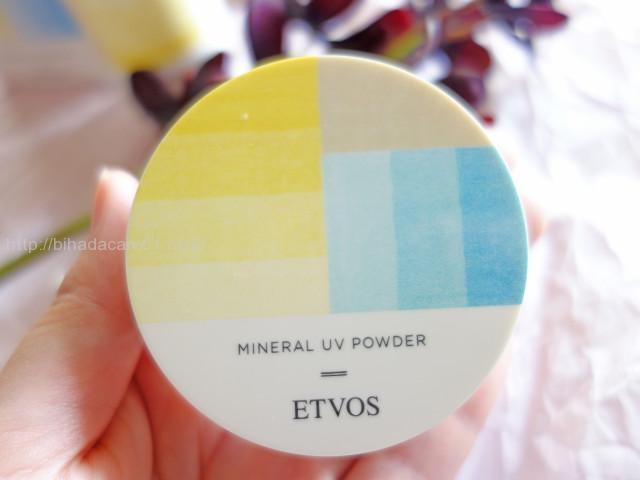 etvos ミネラルUVパウダー2015