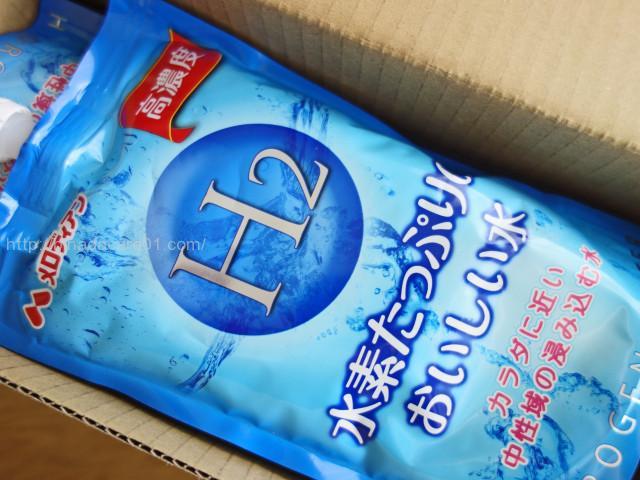 メロディアン 水素水