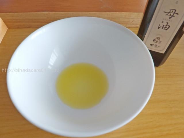 亜麻仁の母油